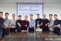 京派家居品牌转移邳州 10位大咖共话制造升级