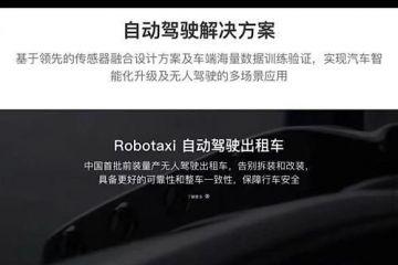 引入新高管  百度无人驾驶加速商业化