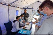 """高管带头、""""管家+楼长""""服务机制助推 北京市金融行业新冠疫苗接种率达83.1%"""