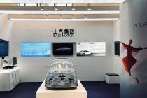 """拟建""""电池银行""""   上汽集团鏖战换电市场"""