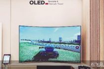 OLED电视全球市占率将首次达两位数