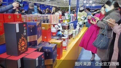 图片来源:企业官方微博