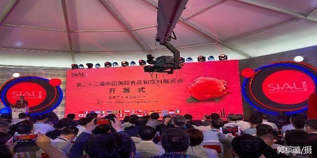 第二十二届SIAL China国际食品展举行,超4500家