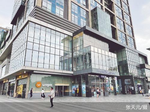 收回运营权加码零售业态 北京五道口购物中心翻新商圈