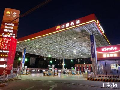 倡导夜间加油 助力北京能源与自然和谐共生