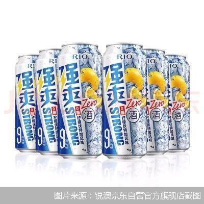 图片来源:锐澳京东自营官方旗舰店截图