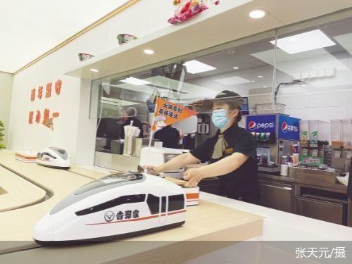 吉野家开了全国首家智能餐厅 智能餐饮或是未来发展的趋势