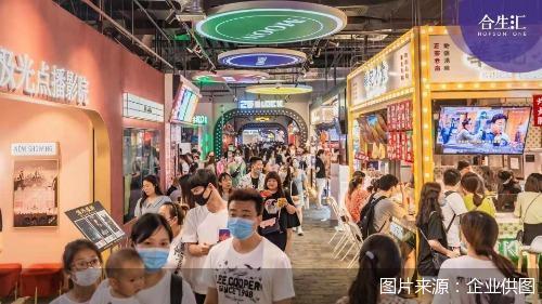 端午节京城夜经济迎来全面升温 百家企业销售额增三成