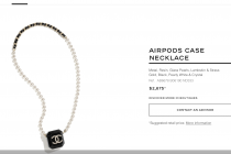 香奈儿推出天价AirPods保护套