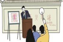 淘金时代记忆 潘家园拍卖周年庆开启