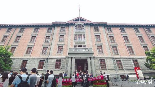 北大红楼旧址重新开放 传承红色血脉汲取前行力量