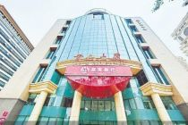 招商银行北京分行成立27周年纪实