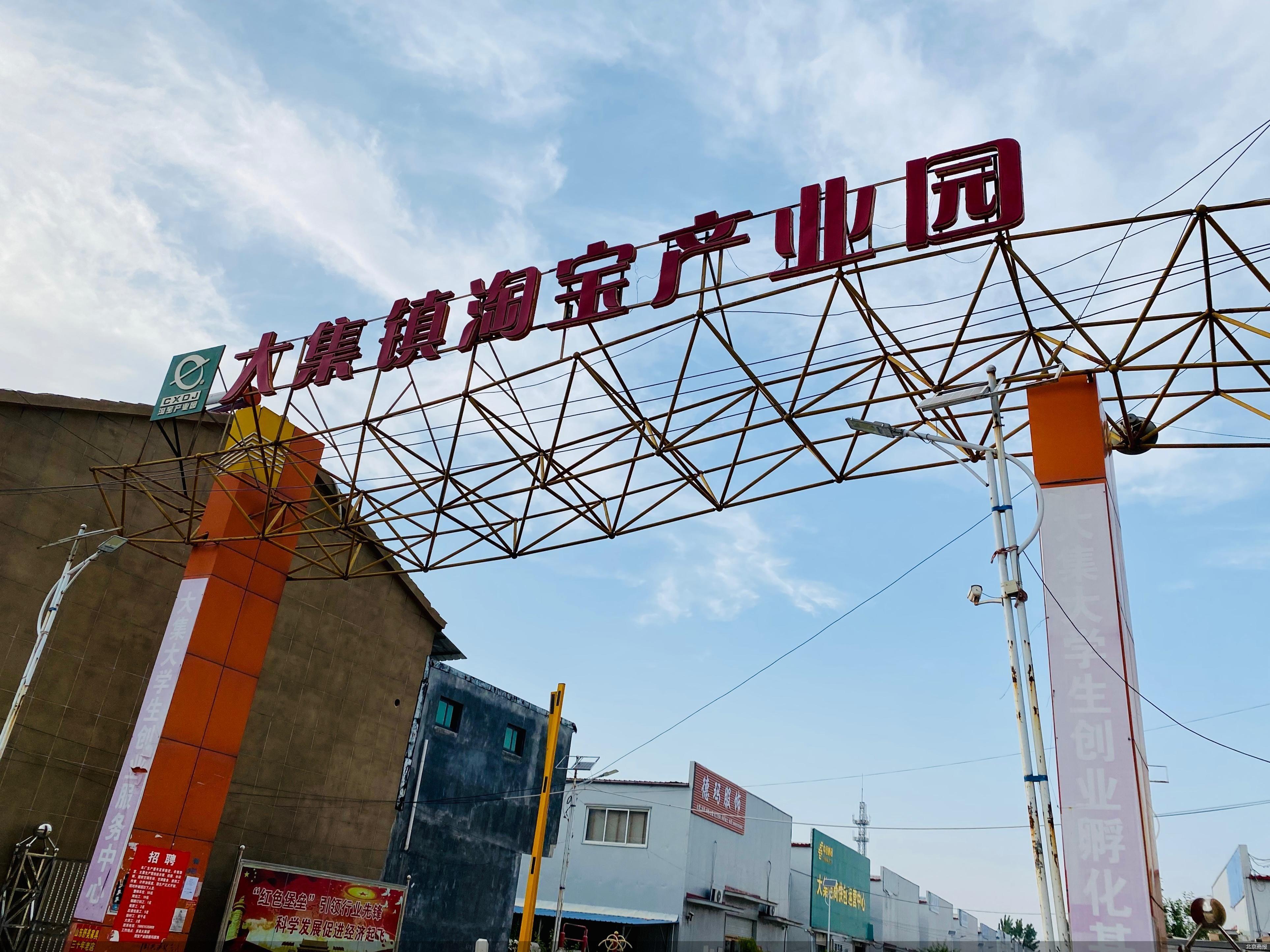 """我国第一产业""""三新""""增长明显 外贸新业态受关注"""