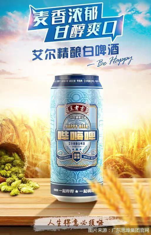精酿啤酒占据了啤酒货架的半壁江山 惹资本青睐
