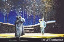 儿童剧《送不出去的情报》用戏剧讲述爱与希望