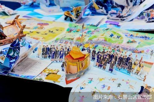 """""""带动三亿人参与冰雪运动"""" 中国冰雪运动产业博览会在石景山区举办"""