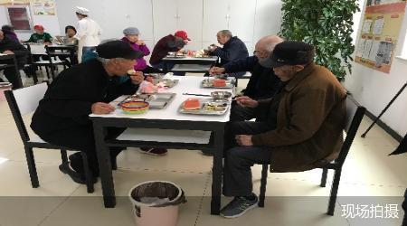 """加强养老助餐点规范管理 以更专业的产品和服务""""抓住老年人的胃"""""""