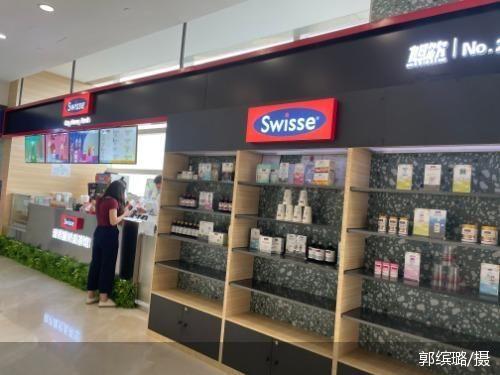 Swisse茶饮店遭正主否认 商标纠纷由来已久