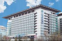 民生银行北京分行:提升合规能力建设 筑牢可持续发展根基