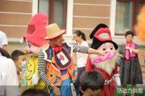 第十届中国儿童戏剧节开幕
