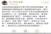 品牌解约12小时后发声否认  屡次被锤的吴亦凡这次赔惨了?