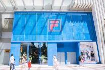 率先建设国际消费中心,品牌首店接连落户 北京商业大有可为