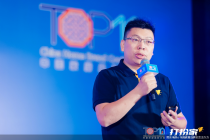 打扮家联合创始人勾玉东发布2020-2021中国家居正向发展十大路径