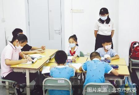 图片来源:北京市教委