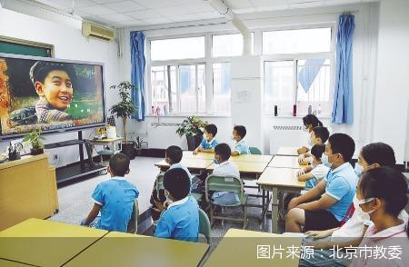 北京暑期托管班启动 学校根据实际情况进行轮班安排