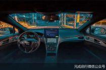 """在深圳和广州能坐""""无人车""""了,还有哪个城市可体验?坐车谁买单?自动驾驶企业抢地盘拉用户的套路"""