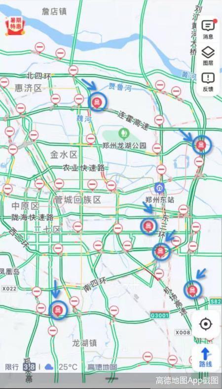 高德地图App截图