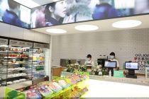 北京地铁便利店要开了,还是三家品牌!买早餐还能打印