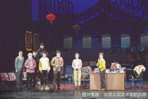 紧跟市场大环境 北京人民艺术剧院不掉队