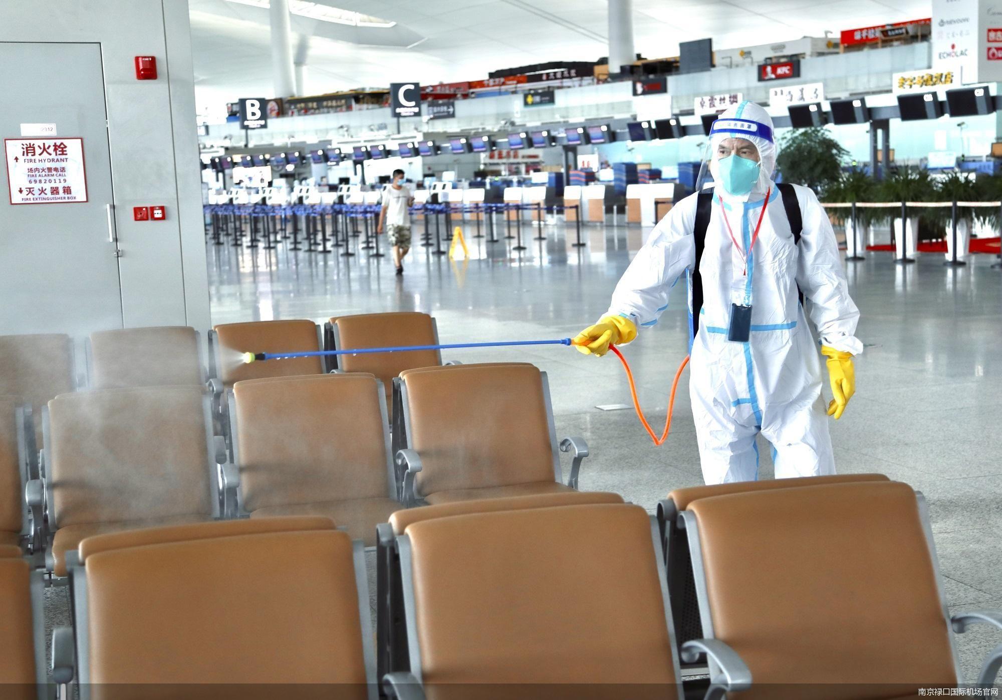 南京禄口国际机场官网
