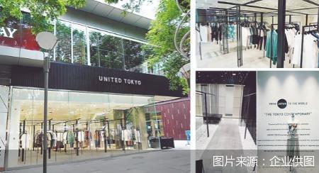 政策倾斜之下 北京首店寻求深度合作