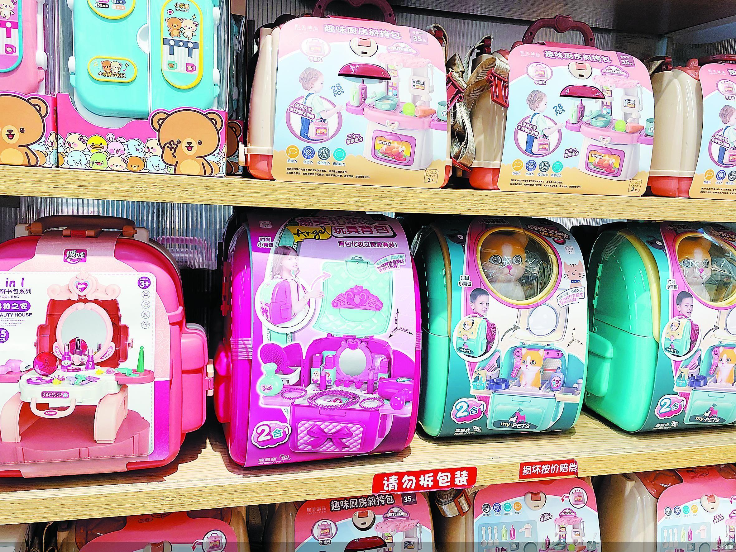 儿童化妆品火热起来 玩具盒里的儿童化妆品安全吗?