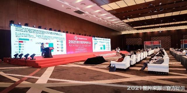 数字经济快速崛起 促进全球贸易发展