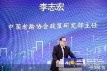 """服贸观止 李志宏:""""银发经济""""有望成为新支柱型产业"""