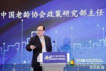 """服贸观止 李志宏:我国老龄产业发展处于""""成长期"""""""