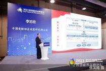 服贸观止 李志宏:老龄产业是比较典型的内需型产业