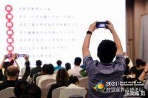 服贸观止 2020北京市老龄事业发展报告:中心城区老龄化程度更高