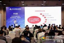 服贸观止 《北京市老龄事业发展报告(2020)》发布: 北京每2.2名劳动力抚养1名老年人