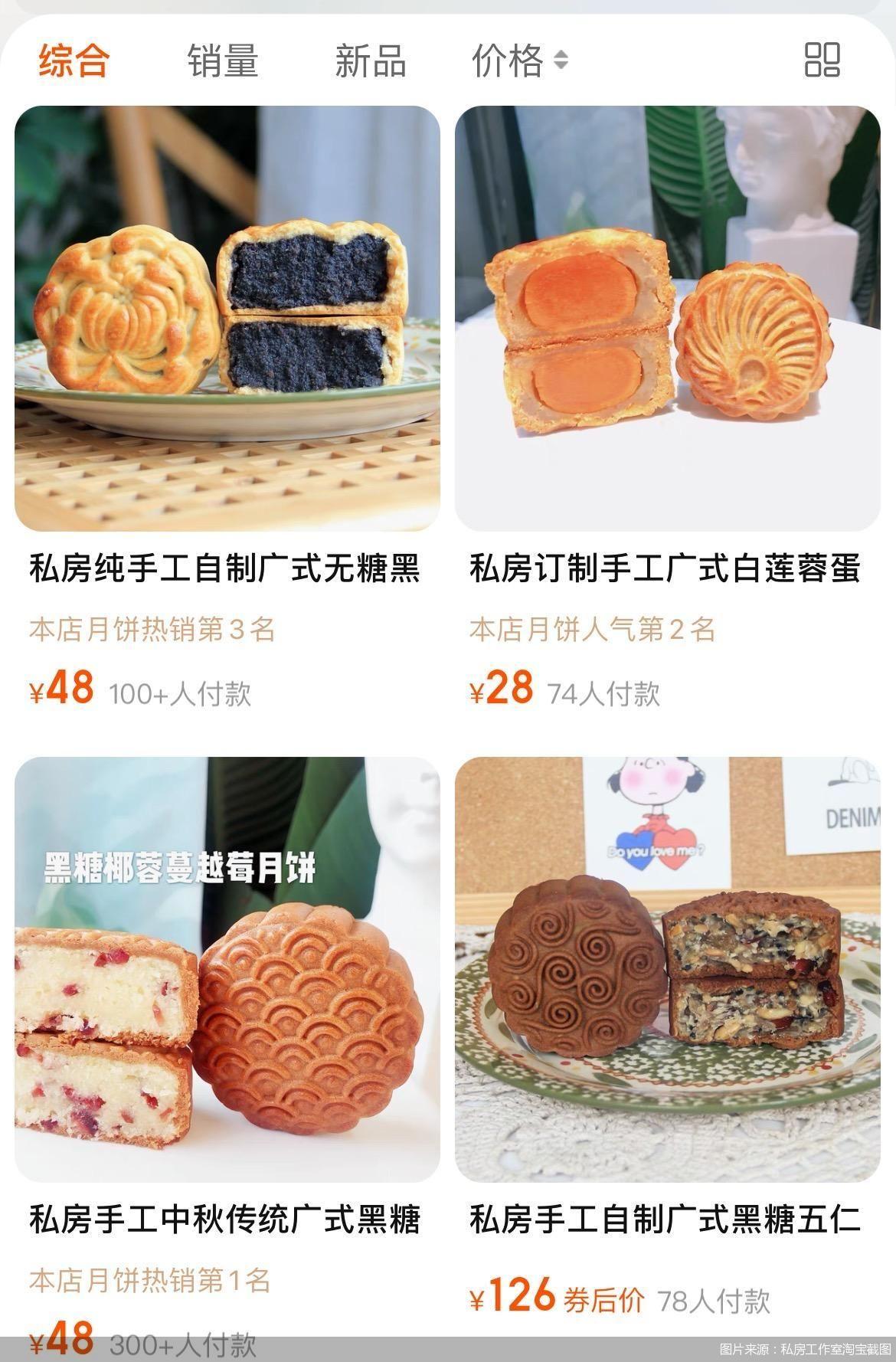 """""""有故事""""的月饼受消费者青睐,食品安全风险不容小觑"""