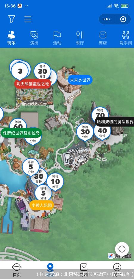北京环球度假区正式开园,包含多个全球独有的...