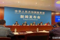"""第七届中国国际""""互联网+""""大学生创新创业大赛总决赛10月12日举行"""