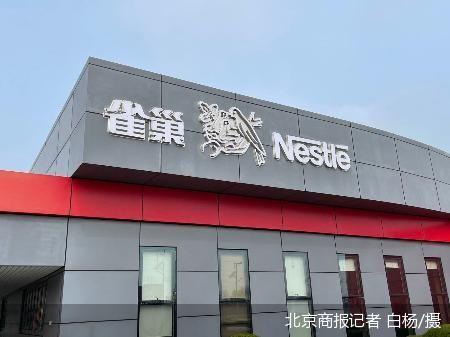 北京商报记者 白杨/摄