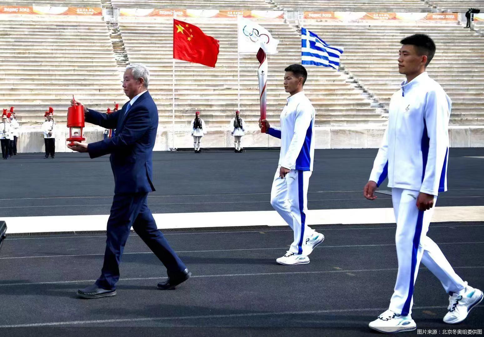 北京冬奥会来了! 火种交接仪式在希腊雅典成功举行