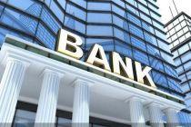 4家A股上市银行率先晒出三季报:归母净利增长均超19%,但这项指标依然承压……