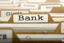 物理网点升级、人才搭建短板……银行数字化转型还有多少关要闯?