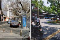 自行车出行比例达17.2% 北京慢行系统整治提升进行时
